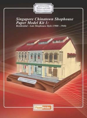 PAPERBRICKS Singapore Chinatown Shophouse Paper Model Kit 1 - Residential