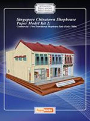 PAPERBRICKS Singapore Chinatown Shophouse Paper Model Kit 2 - Commercial