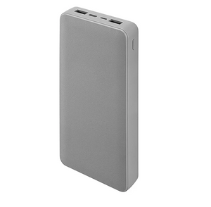 20000mAh Fabric Power Bank - Light Grey