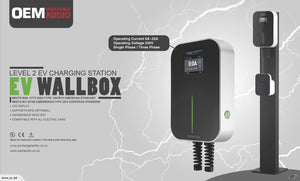 EV WALLBOX 32 AMP / 16 AMP WITH DIGITAL DISPLAY