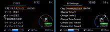 Load image into Gallery viewer, 2017< Nissan LEAF ZE1 Speedo Cluster Language conversion