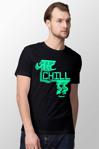 StareMe Cotton T-shirt | Just Chill Dude