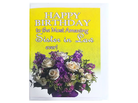 Birthday Card Collection - 2019 Cards No. 13
