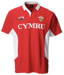 Colyn Collar Rugby Shirt