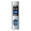 Mines 0,3 mm Ain Stein HB (15 uds) (Refurbished A+)
