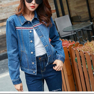 Fashion Striped Elastic Denim Jacket