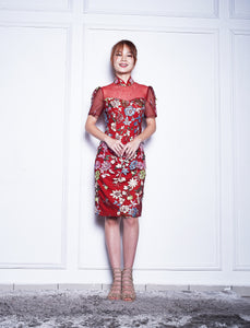 Short Embroidered Beaded Qipao