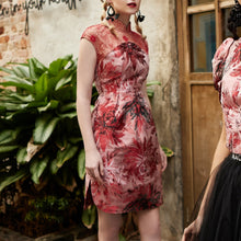 Load image into Gallery viewer, Jacquard Floral Cheongsam