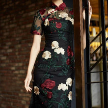 Load image into Gallery viewer, Ambra Embroidered Qipao