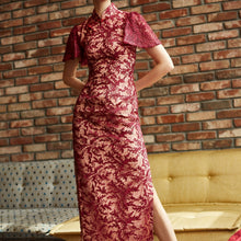 Load image into Gallery viewer, Anel Guipure Sequine Long Qipao