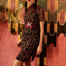 Load image into Gallery viewer, Kate Floral Embroidered Qipao