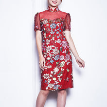 Load image into Gallery viewer, Short Embroidered Beaded Qipao