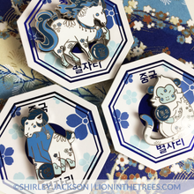 Chinese Zodiac Series 4 - Blue and White Porcelain Enamel Pins