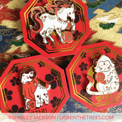 Chinese Zodiac Series 4 - Red and White Enamel Pins