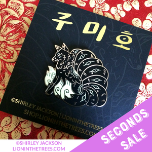 Seconds Sale - Kumiho Black Enamel Pin