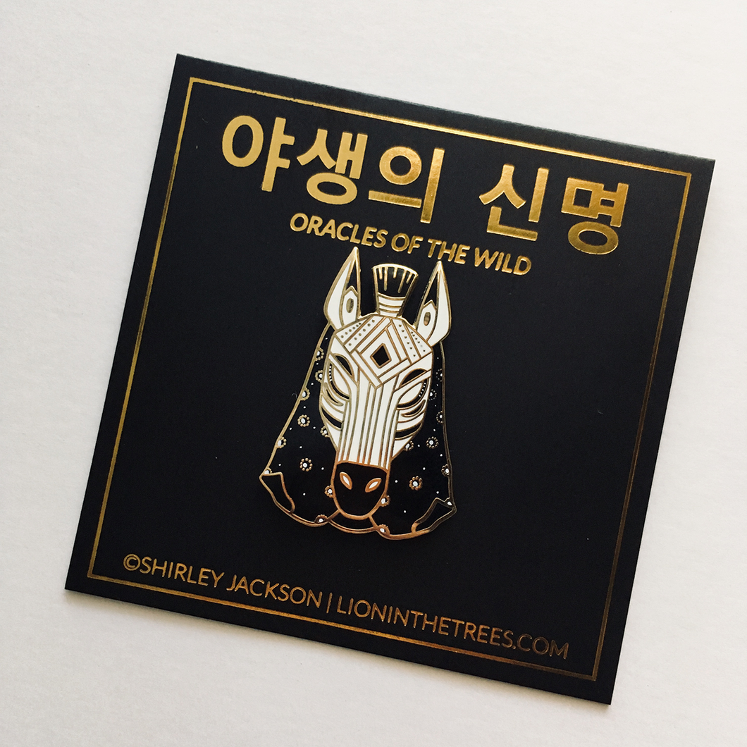 Oracles of the Wild - The Bold Enamel Pin
