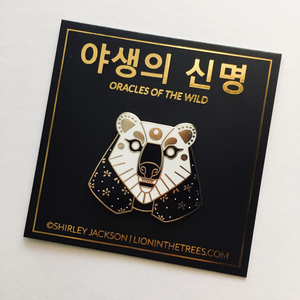 Oracles of the Wild - The Cold Enamel Pin