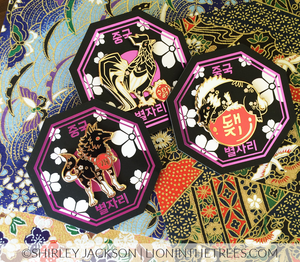 Chinese Zodiac Series 1 - Black Lacquer and Pearl Enamel Pins