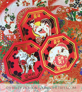 Chinese Zodiac Series 1 - Red and White Enamel Pins