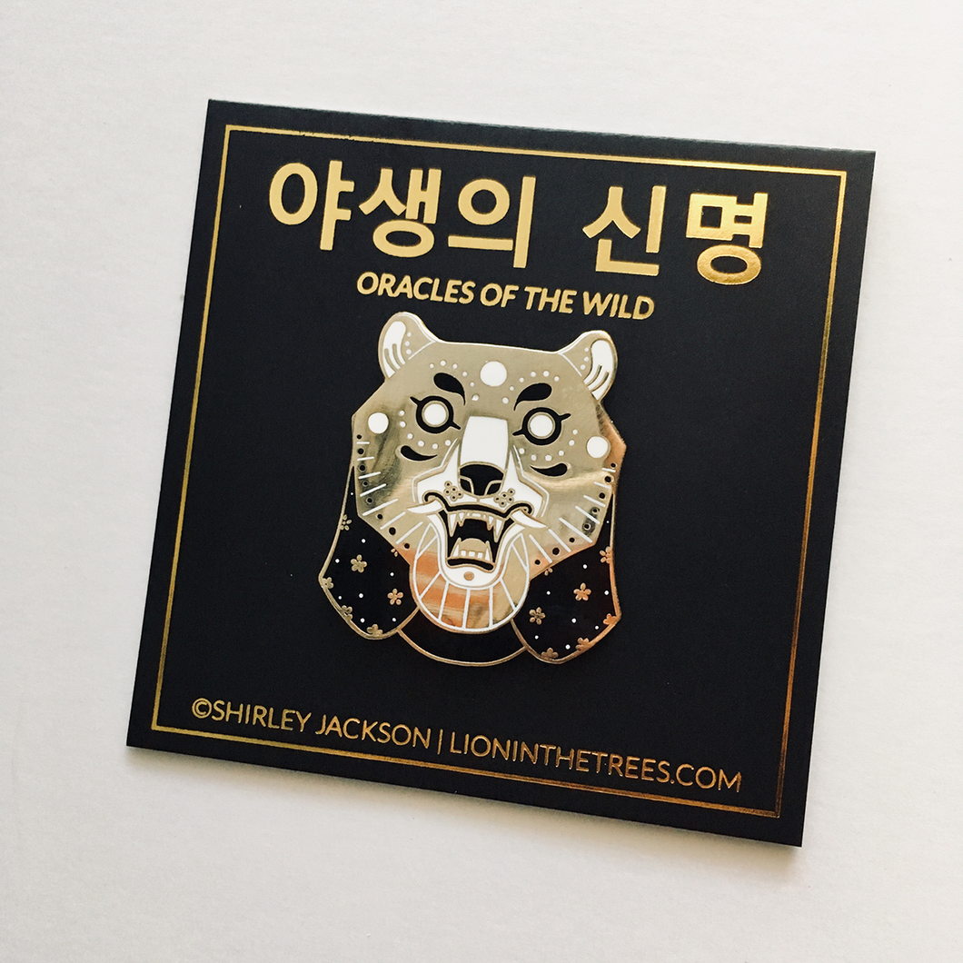 Oracles of the Wild - The Earth Enamel Pin