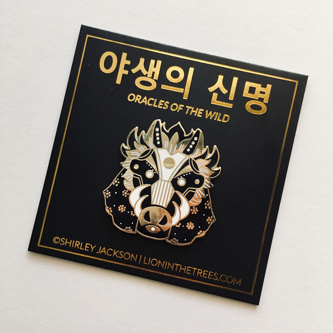 Oracles of the Wild - The Fury Enamel Pin