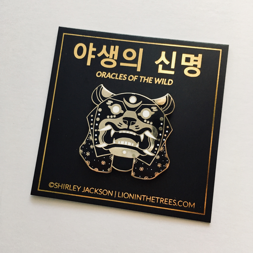 Oracles of the Wild - The Healing Enamel Pin