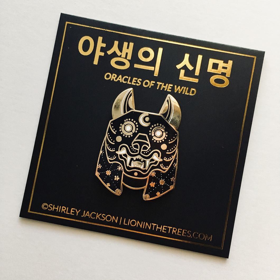 Oracles of the Wild - The Lunar Enamel Pin