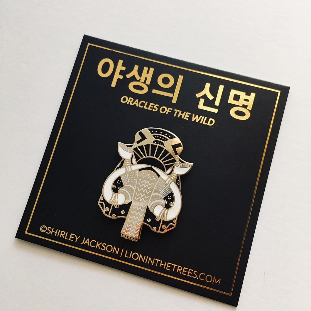 Oracles of the Wild - The Memory Enamel Pin