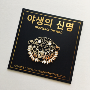 Oracles of the Wild - The Might Enamel Pin