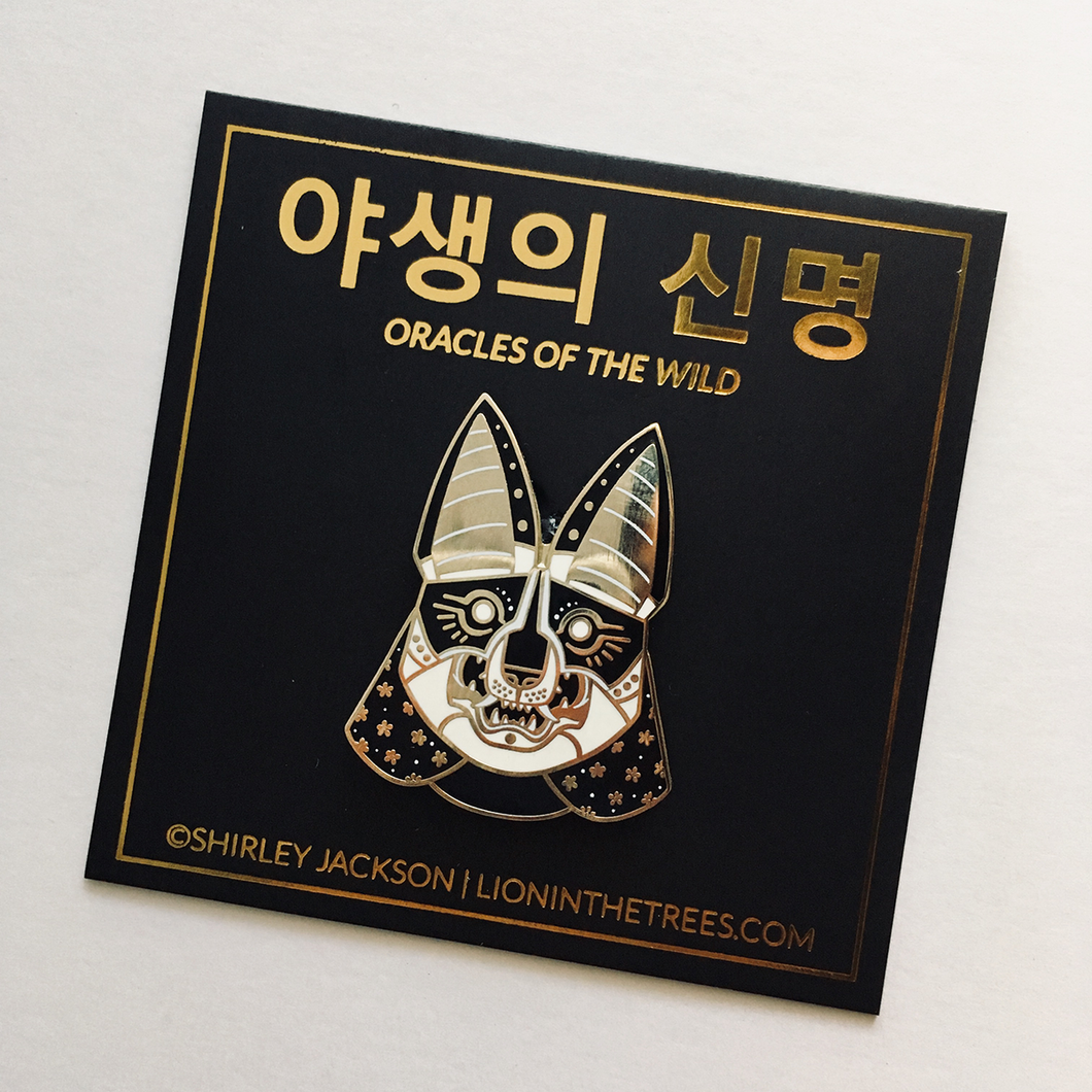Oracles of the Wild - The Mother Enamel Pin