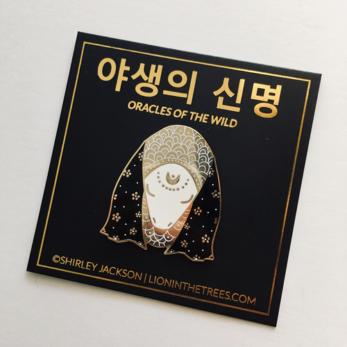 Oracles of the Wild - The Shield Enamel Pin