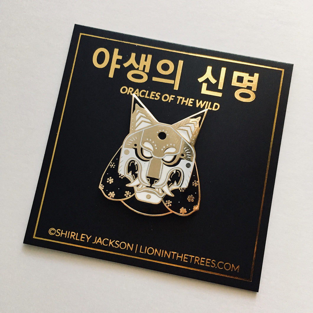 Oracles of the Wild - The Savvy Enamel Pin