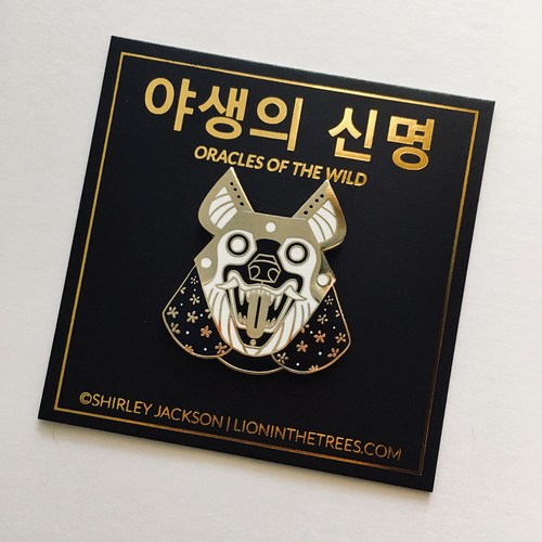 Oracles of the Wild - The Scavenger Enamel Pin