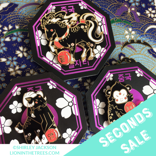 Seconds Sale Chinese Zodiac Series 4 Black Lacquer and Pearl Enamel Pins