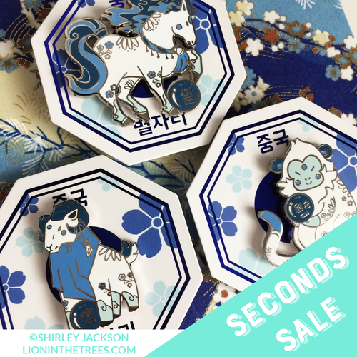 Seconds Sale Chinese Zodiac Series 4 - Blue and White Porcelain Enamel Pins