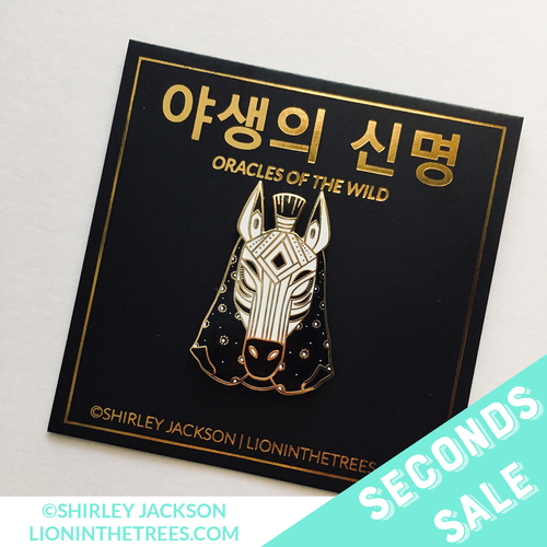 SECONDS SALE - Oracles of the Wild - The Bold Enamel Pin