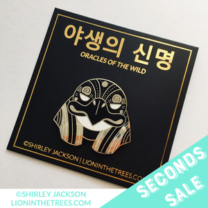 SECONDS SALE - Oracles of the Wild - The Clever Enamel Pin