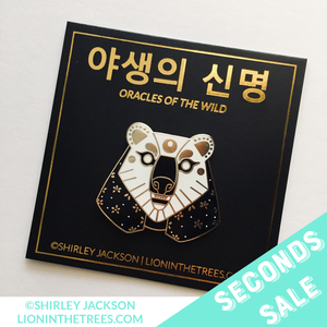 SECONDS SALE - Oracles of the Wild - The Cold Enamel Pin