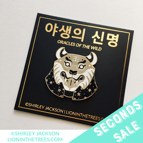 SECONDS SALE - Oracles of the Wild - The Courage Enamel Pin