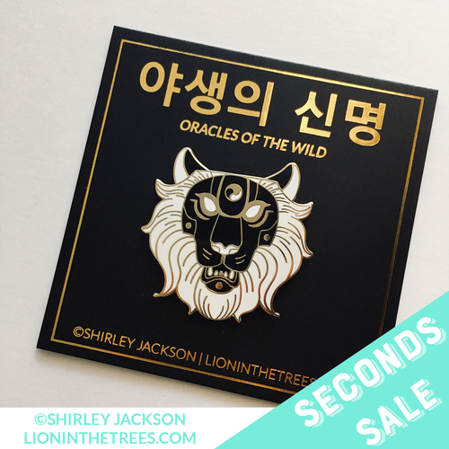 SECONDS SALE - Oracles of the Wild - The Crown Enamel Pin