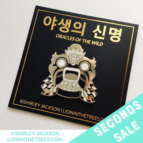 SECONDS SALE - Oracles of the Wild - The Current Enamel Pin