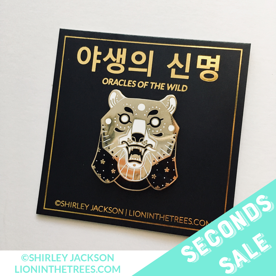 SECONDS SALE - Oracles of the Wild - The Earth Enamel Pin