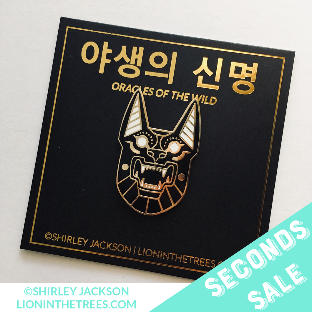 SECONDS SALE - Oracles of the Wild - The Fire Enamel Pin