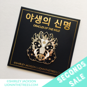 SECONDS SALE - Oracles of the Wild - The Fury Enamel Pin