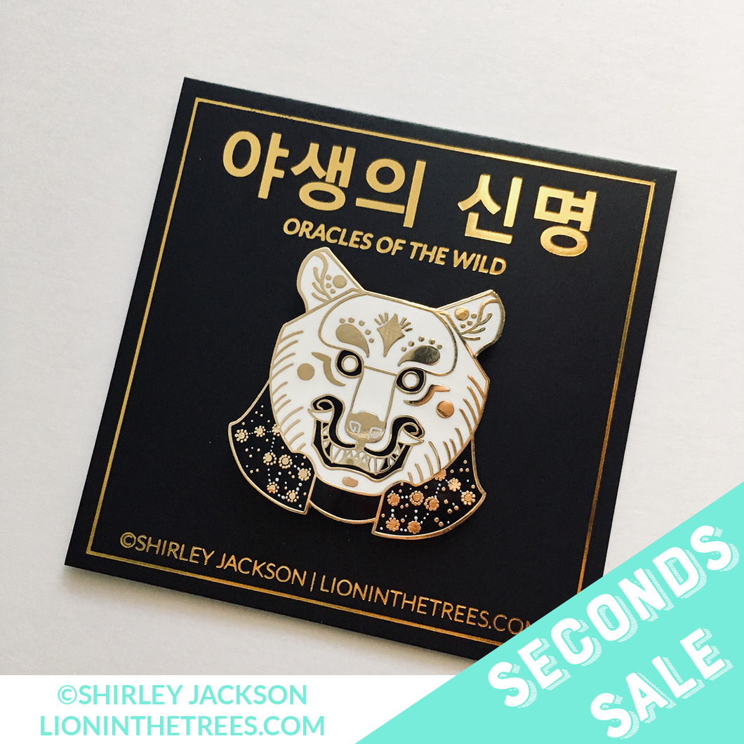 SECONDS SALE - Oracles of the Wild - The Guide Enamel Pin