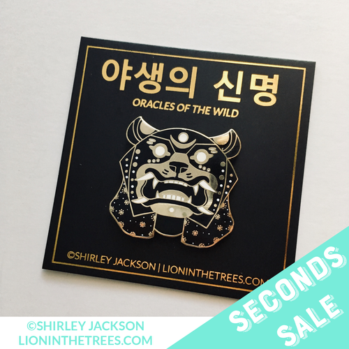 SECONDS SALE - Oracles of the Wild - The Healing Enamel Pin