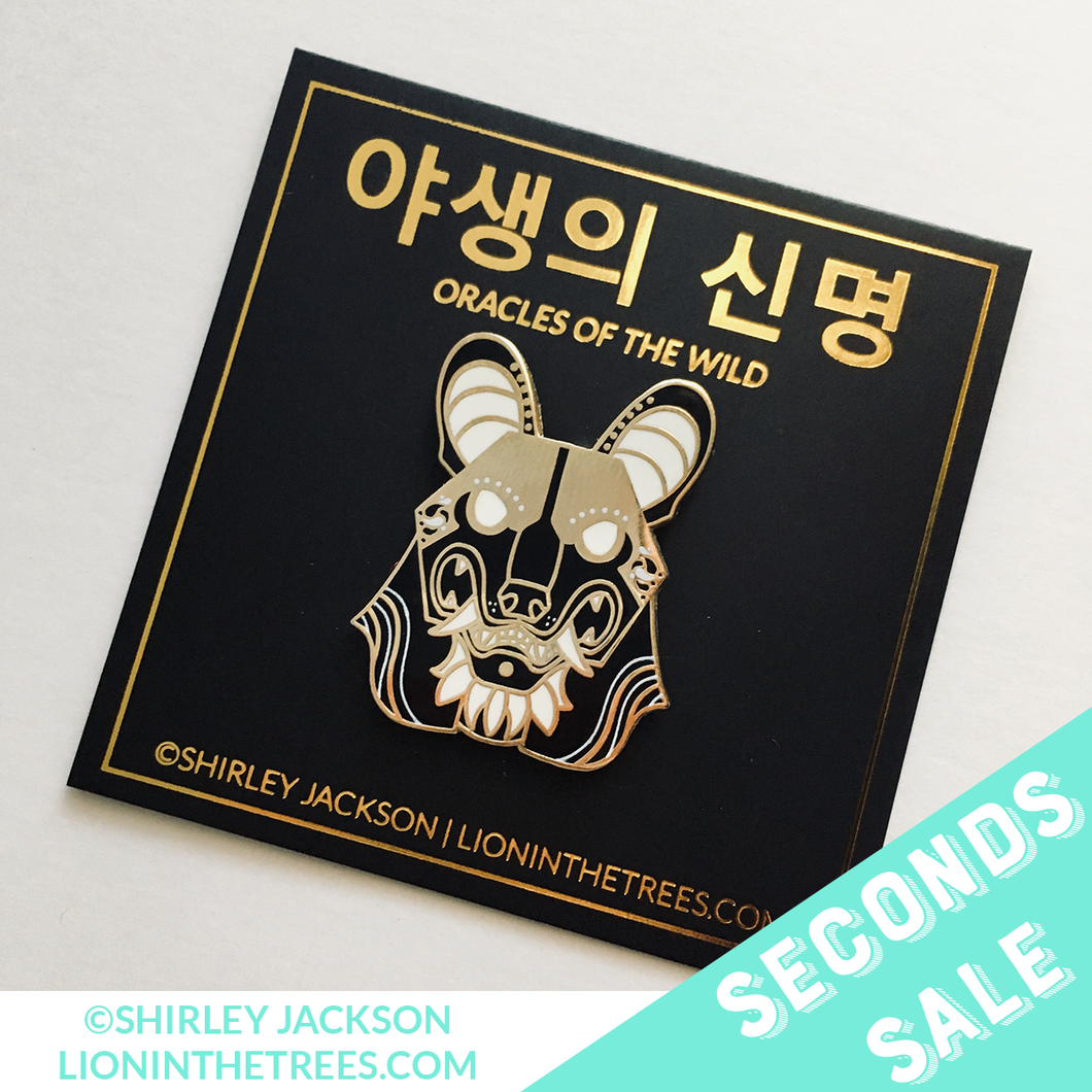 SECONDS SALE - Oracles of the Wild - The Hunter Enamel Pin
