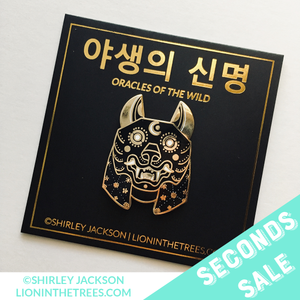 SECONDS SALE - Oracles of the Wild - The Lunar Enamel Pin