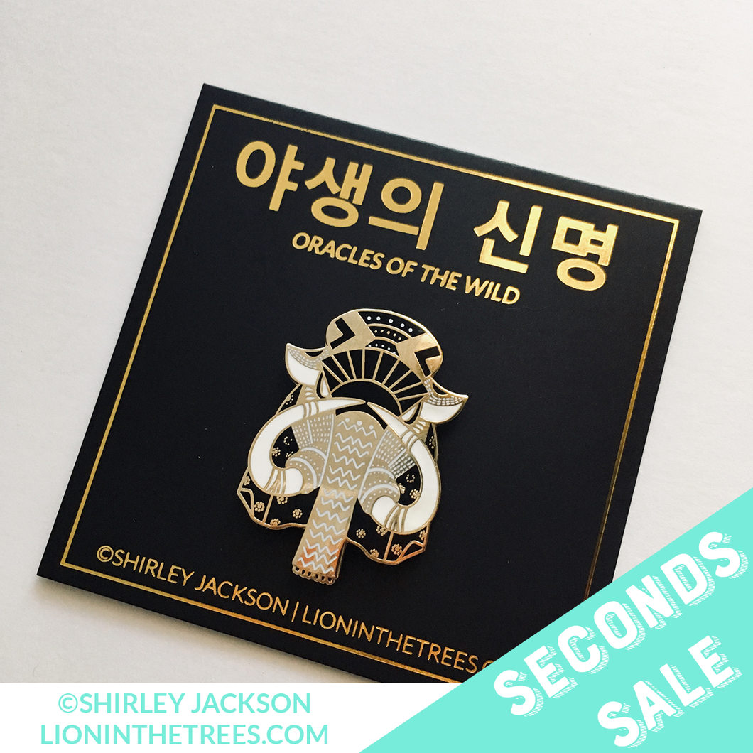 SECONDS SALE - Oracles of the Wild - The Memory Enamel Pin