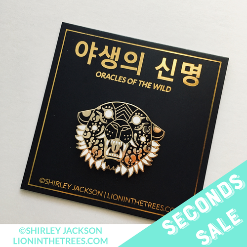 SECONDS SALE - Oracles of the Wild - The Might Enamel Pin